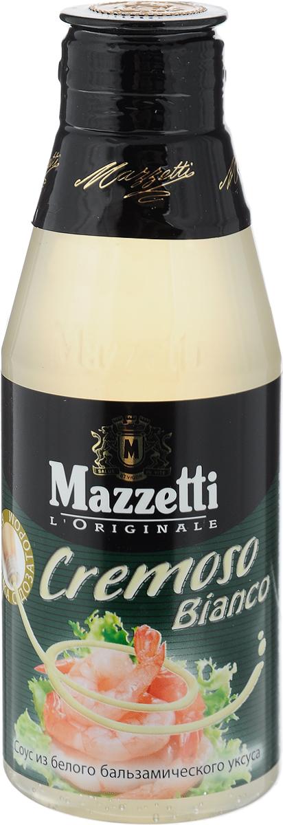 Mazzetti соус Cremoso Bianco из белого бальзамического уксуса, 215 мл65204Изысканный и густой белый бальзамический соус Mazzetti Cremoso Bianco прекрасно подходит для заправки ваших блюд. Рекомендуется заправить соусом приготовленные на пару овощи или блюда из рыбы, чтобы подчеркнуть тонкий вкус. Уважаемые клиенты! Обращаем ваше внимание, что полный перечень состава продукта представлен на дополнительном изображении.