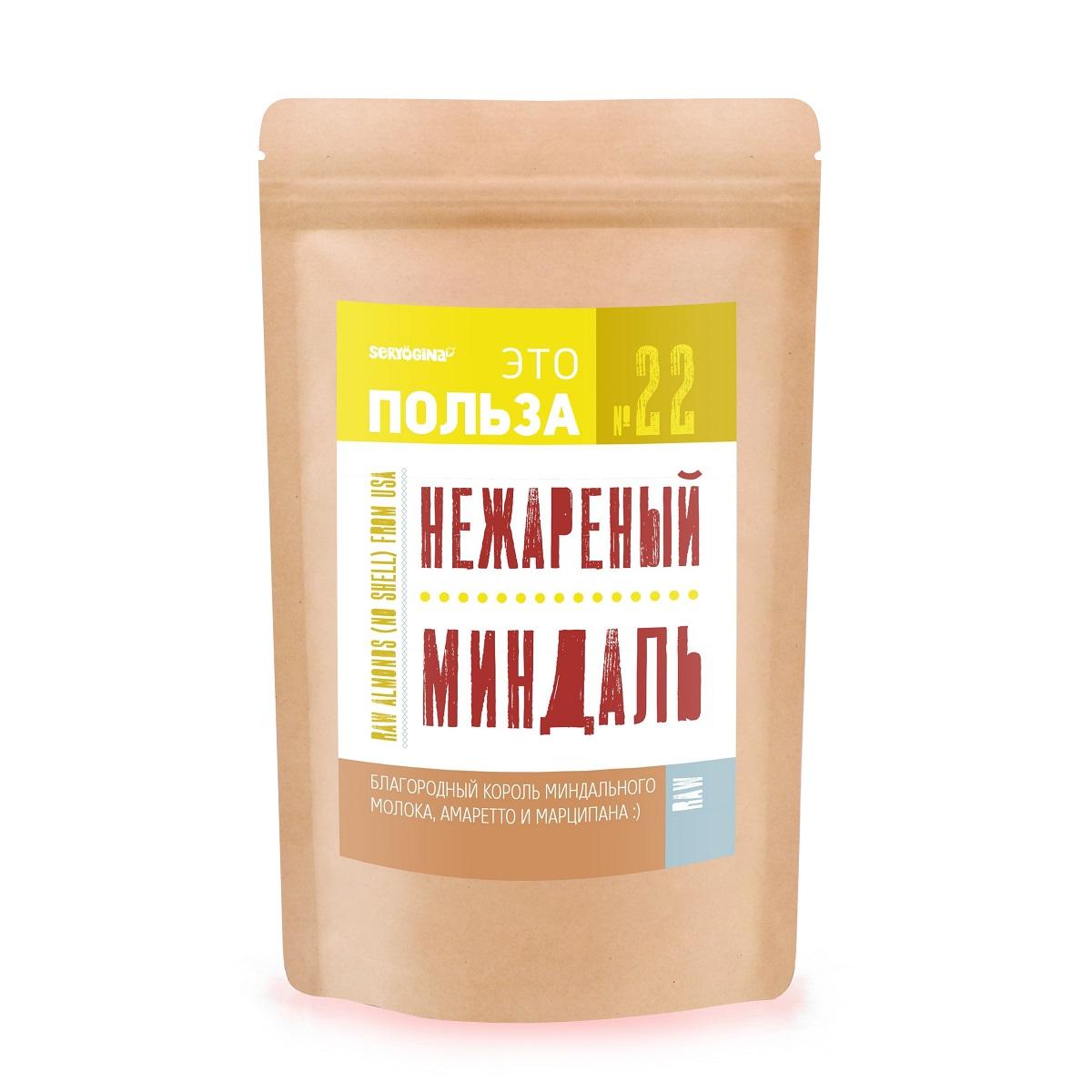 Seryogina Миндаль нежареный, 900 г0120710Сладкий вкусный миндаль. Идеален для приготовления десертов и сладостей. 40% дневной нормы кальция и магния, богат витаминами групп В и Е, белком, железом, цинком, фосфора в нем больше, чем в других орехах.