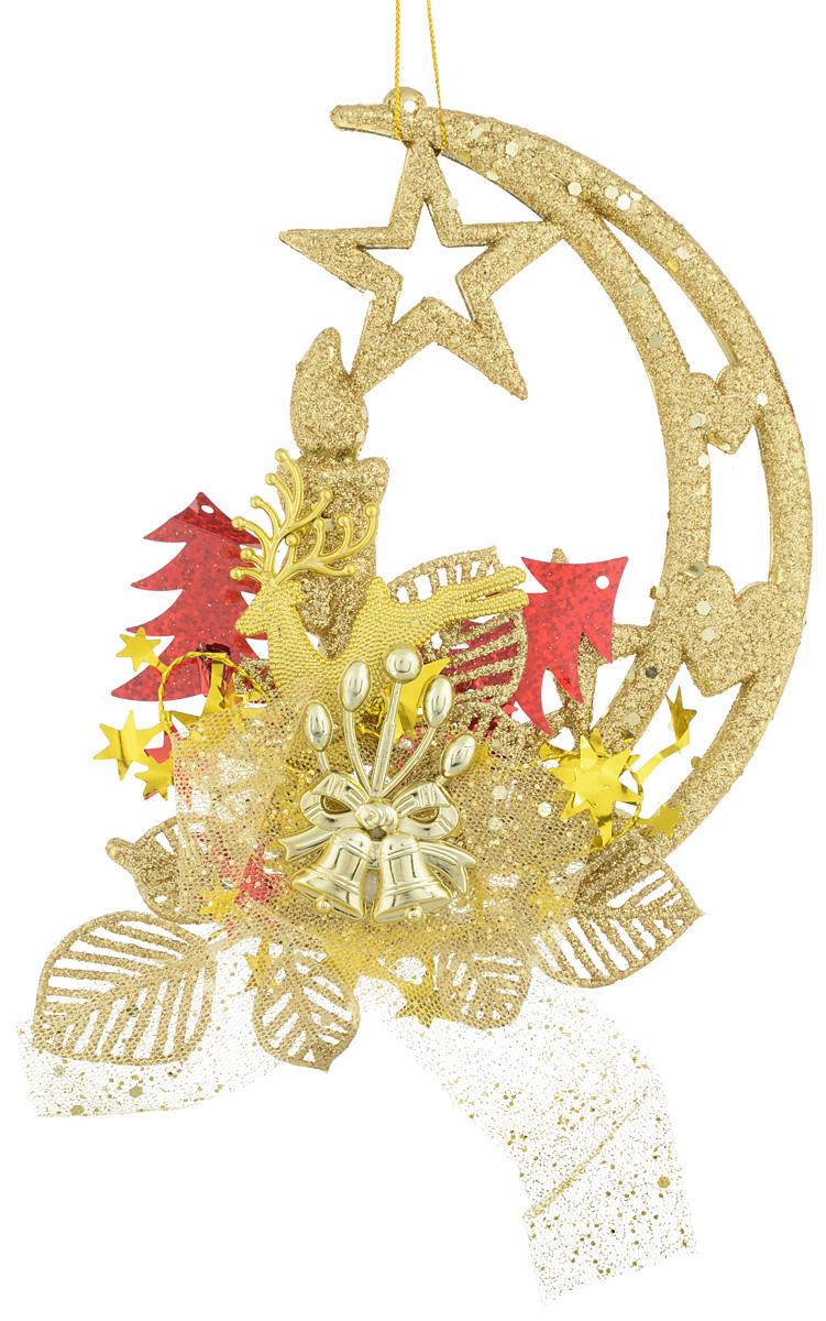 Украшение новогоднее подвесное Win Max Новогоднее, высота 20,5 смNLED-444-7W-BKНовогоднее подвесное украшение Win Max Новогоднее, выполненное из пластика и текстиля, прекрасно подойдет для праздничного декора дома. С помощью специальной петельки украшение можно подвесить в любом понравившемся вам месте. Новогодние украшения несут в себе волшебство и красоту праздника. Они помогут вам украсить дом к предстоящим праздникам и оживить интерьер по вашему вкусу. Создайте в доме атмосферу тепла, веселья и радости, украшая его всей семьей.