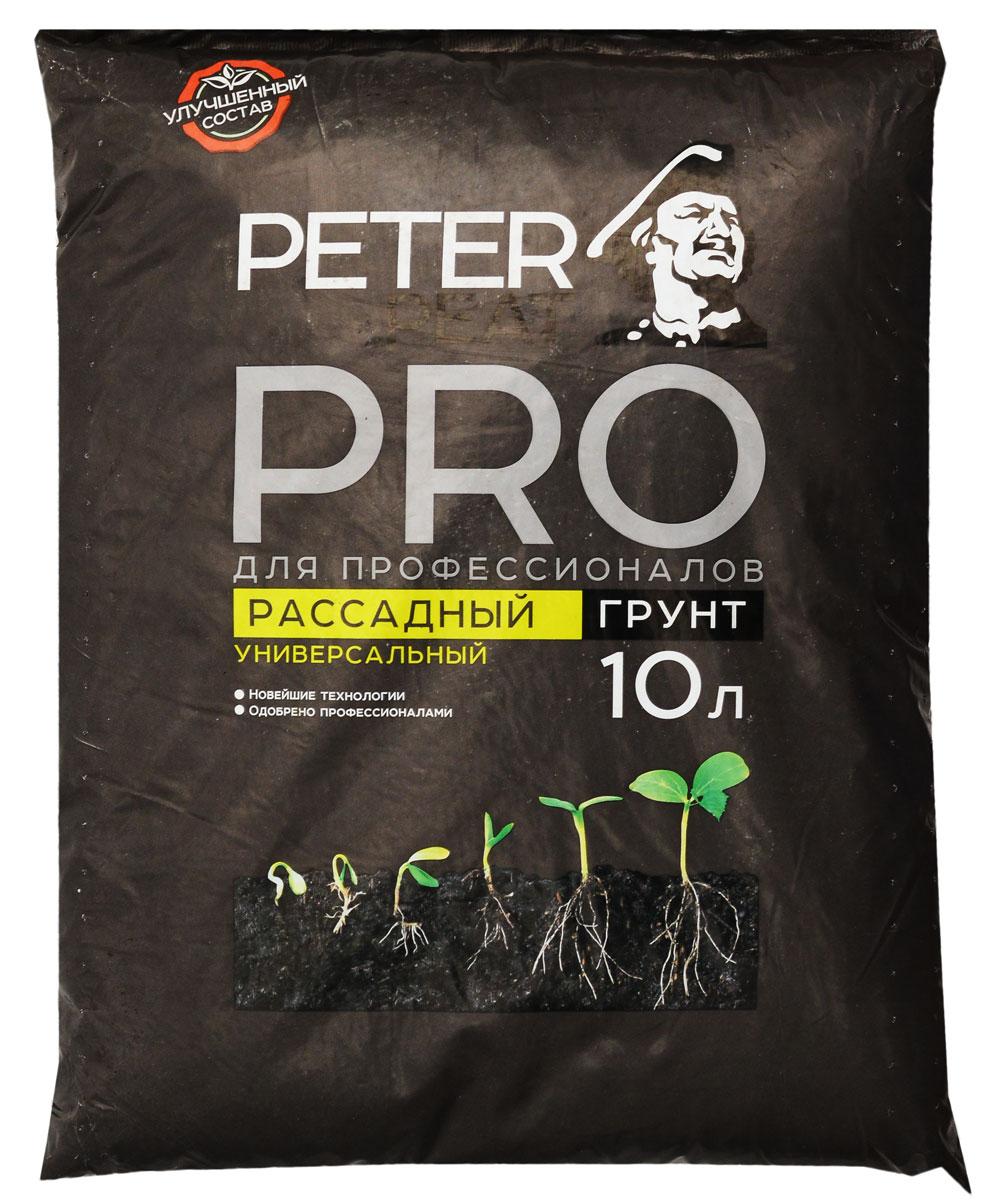Грунт для растений Peter Peat Рассадный, 10 л09840-20.000.00Грунт Peter Peat Рассадный – это готовый к использованию питательный торфяной грунт с гидрореагентом для выращивания рассады овощных и цветочных культур. Грунт обеспечивает получение здоровой и равномерно всходящей рассады. Продукция Peter Peat сохраняет здоровье людям и не загрязняет окружающую среду.