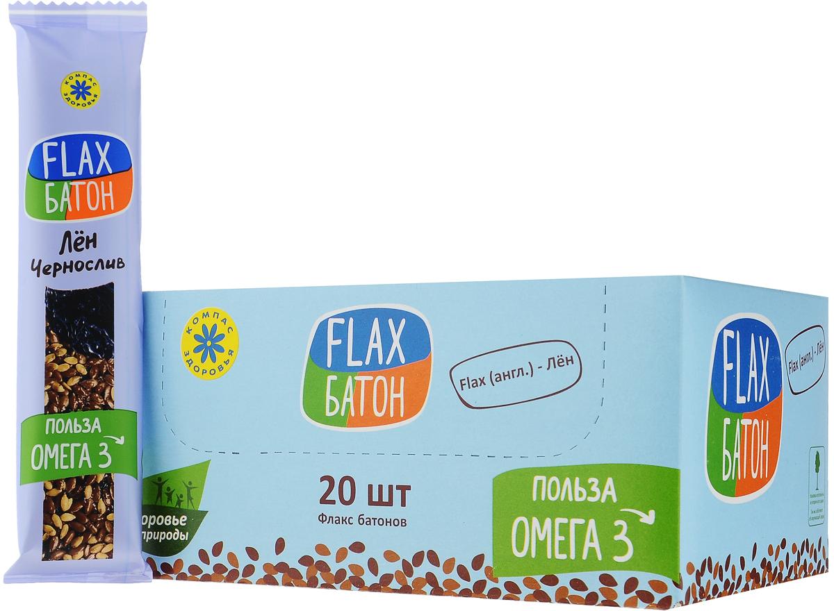 Компас Здоровья Flax батончик с черносливом, 30 г (20 шт)УТ000001299Батончик Компас Здоровья Flax - это теплый вкус чуть обжаренных семян льна и сладость спелого чернослива. Польза такого батончика очевидна: незаменимая Омега 3, микроэлементы, клетчатка, пантотеновая кислота и витамин С – это хороший жизненный тонус и правильный ритм работы сердца и кишечника. В батончике отсутствуют консерванты, красители, ГМО. Полезная сладость для детей и тех, кто контролирует свой вес и работу кишечника. Хороший десерт после тренировок и фитнеса. Уважаемые клиенты! Обращаем ваше внимание, что полный перечень состава продукта представлен на дополнительном изображении.