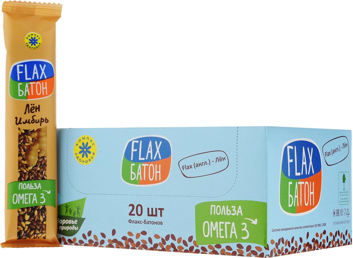 Компас Здоровья Flax батончик с имбирем, 30 г (20 шт)0120710Батончик с имбирем Компас Здоровья Flax - это чудесная палочка-выручалочка. Семена льна – богатейший источник селена, магния, калия и незаменимой Омега 3, нужной каждой клетке организма.Полезная сладость для детей. Имбирь и мед согревают и бодрят, помогают тем, кому не нужны лишние килограммы, а также тем, кого укачивает в дороге. Хороший десерт после тренировок и фитнеса. В батончике отсутствуют консерванты, красители, ГМО. Уважаемые клиенты! Обращаем ваше внимание, что полный перечень состава продукта представлен на дополнительном изображении.