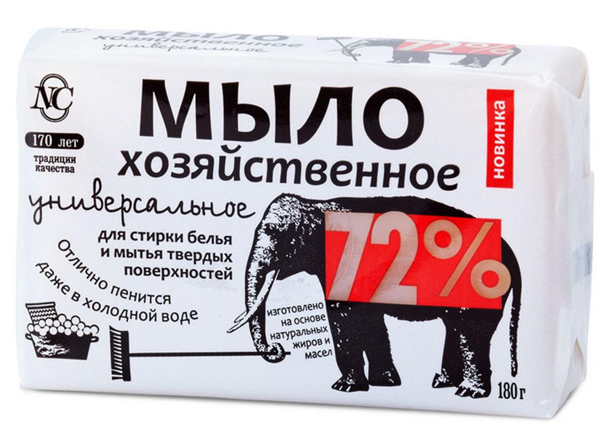 """Невская косметика Мыло хозяйственное """"72%"""", универсальное, 180 г 11143"""