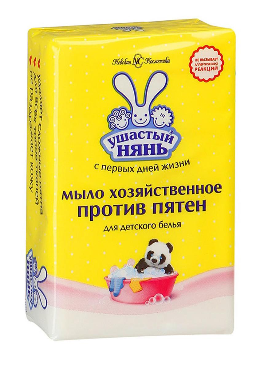 Мыло хозяйственное Ушастый нянь, для детского белья, против пятен, 180 г11387Специально предназначено для стирки детского белья. Удаляет пятна белкового характера со всех типов тканей (молоко, яйца, мясо, кровь, трава). Подходит для всех типов тканей, для стирки белого и цветного белья