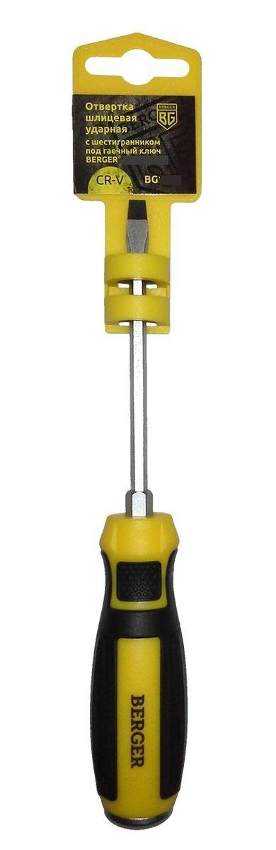 Отвертка шлицевая Berger, ударная, с шестигранником под гаечный ключ, 6,5 x 150 мм. BG1035CA-3505Отвертка на пластиковом держателе. Изготовлена из прочной и качественной хром-ванадиевой стали (CR-V). Благодаря особенностям конструкции можно сокращать процесс работы, ударяя по тыловой части инструмента молотком. Используется как ударный инструмент. Усиленный стержень позволяет откручивать заржавевшие крепежные изделия.