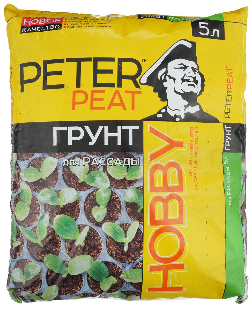 Грунт для растений Peter Peat Для Рассады, 5 лХ-04-5Грунт Peter Peat Для рассады - это полностью готовый к использованию питательный торфяной грунт. Грунт предназначен для выращивания рассады всех видов овощных и цветочных культур. Не требует дополнительного внесения удобрений, обеспечивает рассаду растений необходимым набором элементов питания на весь период развития до пересадки на основное место. Повышает всхожесть семян, приживаемость рассады.