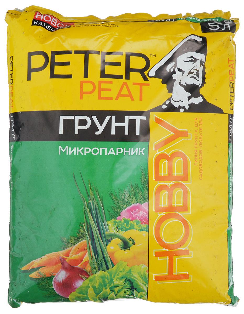 Грунт для растений Peter Peat Микропарник, 5 л09840-20.000.00Грунт Peter Peat Микропарник - это полностью готовый к использованию питательный торфяной грунт. Грунт предназначен для выращивания рассады овощных и цветочных культур, а также применяется в качестве готовой емкости для выращивания в домашних условиях зеленых культур (салата, петрушки, лука, укропа). Грунт улучшает всхожесть семян, повышает урожайность.