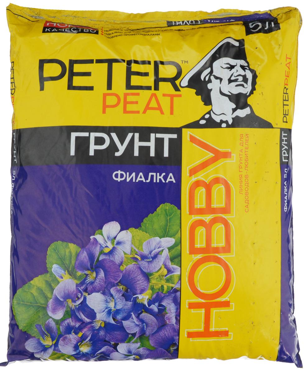 Грунт для растений Peter Peat Фиалка, 5 лХ-13-5Peter Peat Фиалка - это готовый к применению питательный торфяной грунт. Предназначен для выращивания фиалки, примулы, фуксии, цикламена, бальзамина и других корневищных и клубневых комнатных растений. Улучшает декоративные качества и обеспечивает обильное цветение.