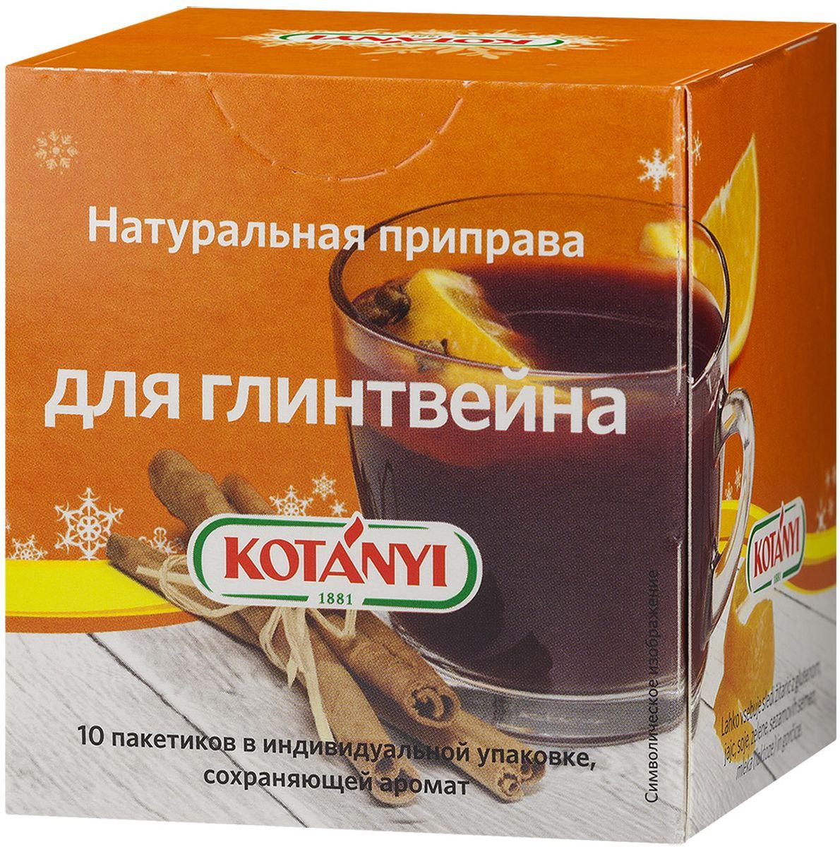 Kotanyi натуральная приправа для глинтвейна, 10 пакетиков по 15 г226611Ароматная корица и гвоздика в сочетании с фруктовой ноткой яблок и шиповника - классические ингредиенты традиционного австрийского глинтвейна. Горячий глинтвейн Kotanyi с горьковато-сладкой апельсиновой цедрой, имбирем и ноткой ванили согреет вас зимними вечерами.