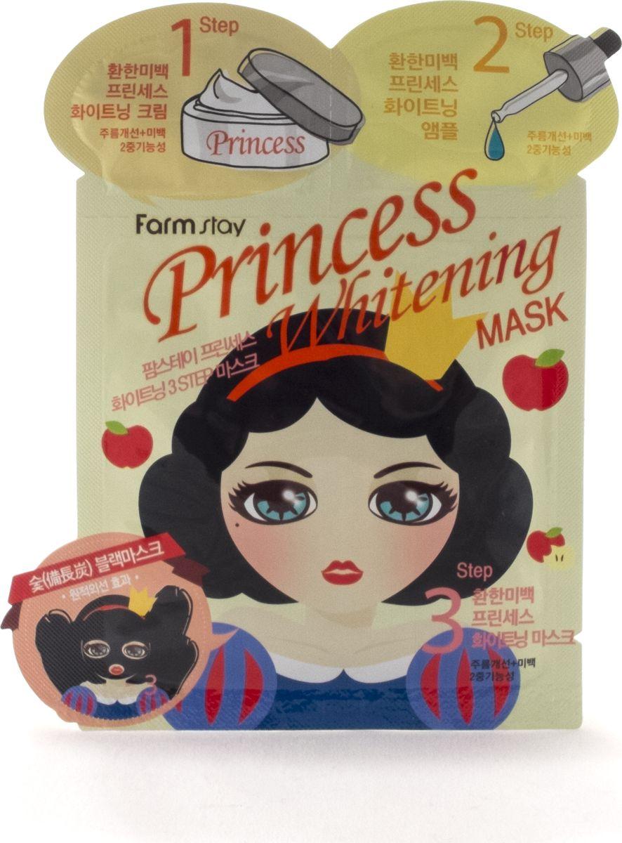 FarmStay Маска для лица трех-этапная осветляющая, 2 мл.+2 мл.+25 млFS-00103Осветляющая маска для лица действует в три ступени. Шаг 1. Угольный слой маски помогает придать коже сияние, очистить ее и освежить. Благодаря углю, все загрязнения вытягиваются из кожи, возвращая ей красоту и здоровый внешний вид. Шаг 2. Обогащенная концентрированная ампульная сыворотка улучшает тонус и тургор кожи, помогает восстановить текстуру кожи, увлажнить, повысить ее плотность. Шаг 3. Крем обладает легкой, быстро растворяющейся основой, содержит аденозин, ниацинамид, для антивозрастного ухода, а также бережного осветления лица.