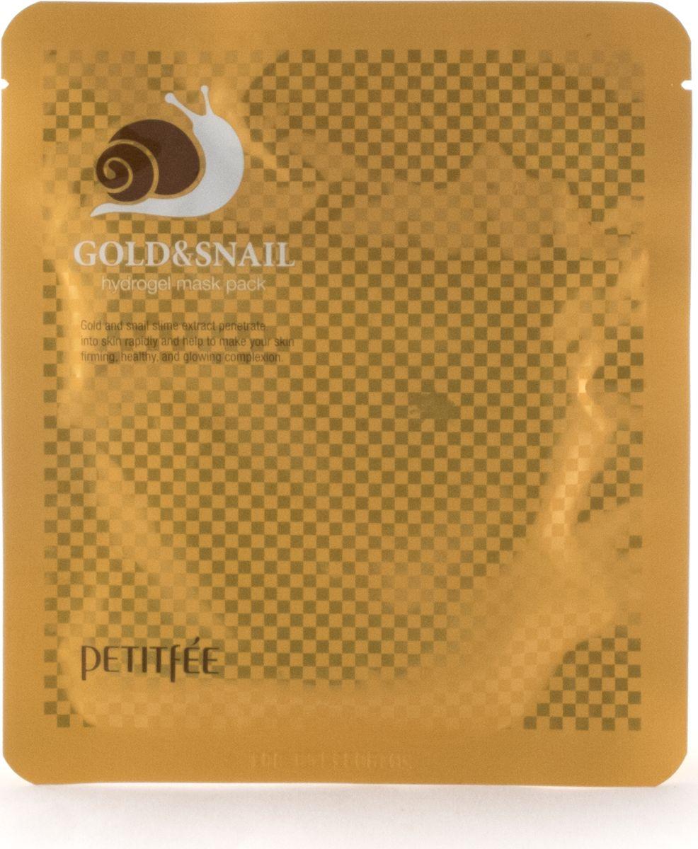 Petitfee Гидрогелевая маска Золото и экстракт улитки, 30гр802889Маска с золотом и улиточным муцином предназначена для оказания мощного антивозрастного эффект. Муцин улитки регулирует гидролипидный баланс эпидермиса, помогает коже быстро регенерировать, глубоко увлажняет и питает кожу, оказывает мощный антиоксидантный эффект, предотвращая разрушение клеток эпидермиса свободными радикалами. 24-каратное золото в составе средства обеспечивает коже гладкость и здоровое сияние. Золото – настоящий кладезь здоровья и молодости для нашей кожи. Золото ускоряет обменные процессы в эпидермисе на клеточном уровне, способствует интенсивному обновлению кожного покрова, а также молекулы золота придают коже нежное внутреннее сияние. Гидрогелевая маска представляет собой спрессованный гель, созданный из воды, насыщенной питательными веществами. При контакте с кожей, гидрогель начинает таять, отдавая полезные компоненты коже. Маска отлично крепится к лицу, позволяя вам носить ее, не отрываясь от обычных домашних дел. При систематическом применении маски, кожа станет...