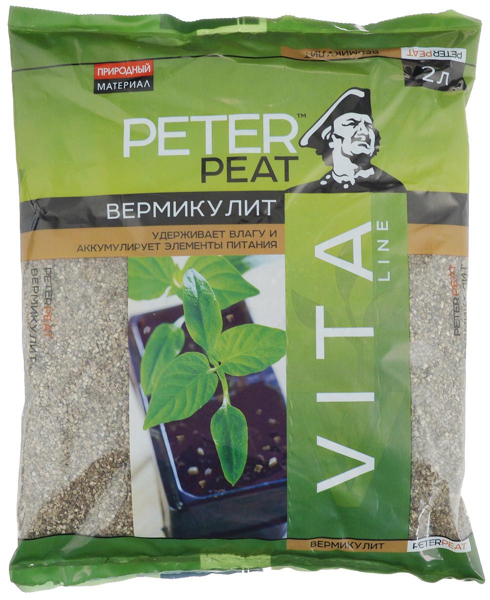 Вермикулит Peter Peat, 2 лВ-04-2Вермикулит Peter Peat - природный минерал. Благодаря термической обработке приобретает уникальные сорбционные свойства. Имеет нейтральную реакцию, препятствует закислению грунта. Вермикулит оптимизирует водный и воздушный баланс грунтов, хорошо удерживает воду в засушливый период, положительно влияет на развитие корневой системы. Накапливает некоторые элементы питания (калий, магний, кальций), постепенно отдавая их растениям. Вермикулит используется в качестве компонента грунтов: в чистом виде - для укоренения черенков, посева семян и выращивания растений, для мульчирования с целью сохранения влаги. Предотвращает появление плесени и гнили. Оптимален для хранения луковиц, клубней, клубнелуковиц, корневищ.