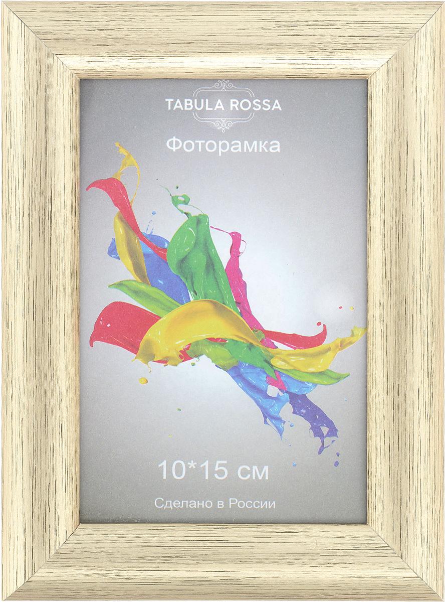 Фоторамка Tabula Rossa, цвет: золотой, 10 х 15 смТР 5002Фоторамка Tabula Rossa выполнена в классическом стиле из пластика, МДФ и стекла, защищающего фотографию. Оборотная сторона рамки оснащена специальной ножкой, благодаря которой ее можно поставить на стол или любое другое место в доме или офисе. Такая фоторамка поможет вам оригинально и стильно дополнить интерьер помещения, а также позволит сохранить память о дорогих вам людях и интересных событиях вашей жизни. Размер фоторамки: 14 х 19 см. Подходит для фотографий размером: 10 х 15 см.