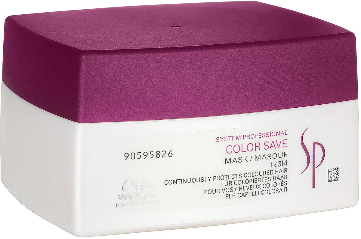Wella SP Маска для окрашенных волос Color Save Mask, 200 мл