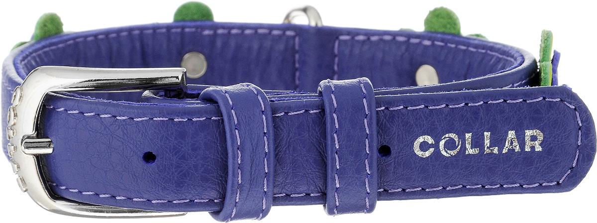 Ошейник для собак CoLLaR Glamour Аппликация, цвет: фиолетовый, салатовый, ширина 2 см, обхват шеи 30-39 см35029Ошейник CoLLaR Glamour изготовлен из натуральной кожи, устойчивой к влажности и перепадам температур. Клеевой слой, сверхпрочные нити, крепкие металлические элементы делают ошейник надежным и долговечным. Изделие декорировано аппликациями в виде цветочков. Размер ошейника регулируется при помощи металлической пряжки. Имеется металлическое кольцо для крепления поводка. Ваша собака тоже хочет выглядеть стильно! Такой модный ошейник станет для питомца отличным украшением и выделит его среди остальных животных. Изделие отличается высоким качеством, удобством и универсальностью. Обхват шеи: 30-39 см. Ширина: 2 см.