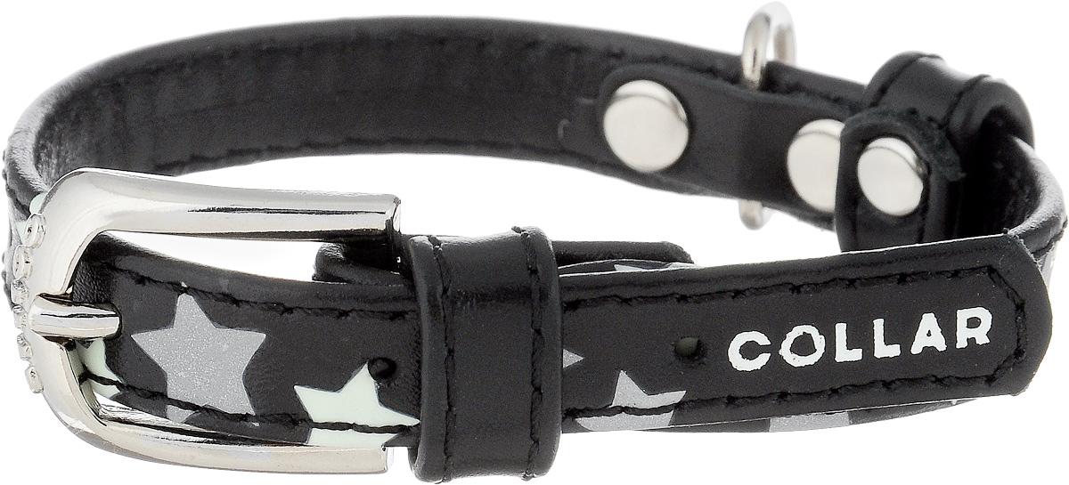 Ошейник для собак CoLLaR Glamour Звездочка, цвет: черный, ширина 1,2 см, обхват шеи 19-25 см0120710Ошейник для собак CoLLaR Glamour Звездочка изготовлен из натуральной кожи и декорирован оригинальным рисунком. Специальная технология печати по коже позволяет наносить на ошейник устойчивый рисунок, обладающий одновременно светоотражающим и светонакопительным эффектом.Ошейник устойчив к влажности и перепадам температур. Сверхпрочные нити, крепкие металлические элементы делают ошейник надежным и долговечным.Обхват ошейника регулируется при помощи пряжки. Ошейник оснащен металлическим кольцом для крепления поводка. Изделие отличается высоким качеством, удобством и универсальностью. Минимальный обхват шеи: 19 см. Максимальный обхват шеи: 25 см. Ширина ошейника: 1,2 см.