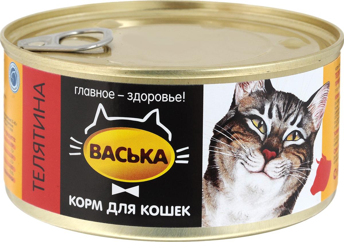 Консервы для кошек Васька, для профилактики мочекаменных болезней, телятина, 325 г0363Васька - мясной паштет для кошек. Нежное мясо молодого теленка отличается пониженной жирностью, а входящие в состав витамины, незаменимые аминокислоты - таурин и микроэлементы позволят вашему питомцу быть здоровым и жизнерадостным. Повышенное содержание влаги является профилактикой мочекаменной болезни. Товар сертифицирован.