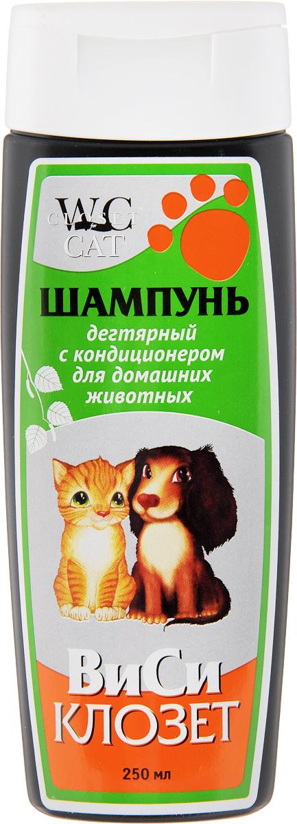Шампунь для кошек и собак ВиСи Клозет Дегтярный, с кондиционером, 250 мл7553Мягкий шампунь-кондиционер ВиСи Клозет Дегтярный с натуральным березовым дегтем - это природный целитель шерсти и кожи вашего животного. Входящие в его состав вещества и микроэлементы помогают избавиться от воспаления, раздражения, кожного зуда, вызываемых патогенной микрофлорой. Шампунь возвращает шерсти здоровье и природный блеск, мягкость и шелковистость. Легко смывается, оставляя чувство свежести и легкий аромат. Предназначен для животных с 2 месяцев жизни. Товар сертифицирован.