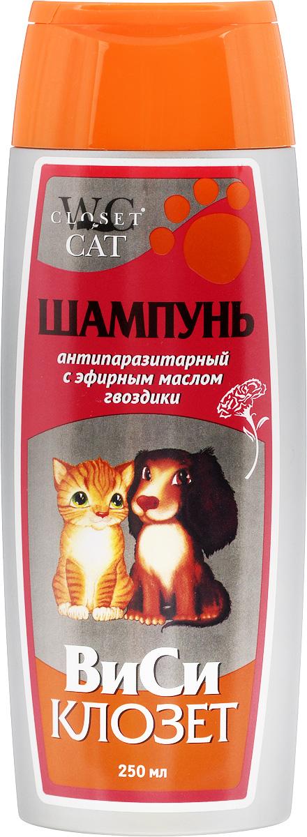 Шампунь для кошек и собак ВиСи Клозет, антипаразитарный, с эфирным маслом гвоздики, 250 мл6518Мягкий шампунь ВиСи Клозет с эфирным маслом гвоздики - природным репеллентом, помогает избавится от паразитов на теле животного, отпугивает и защищает от нападения насекомых. Благотворно воздействует на шерсть, обладает тонизирующим, противовоспалительным и бактерицидным действием. Успокаивающие свойства гвоздики способствуют восстановительным процессам после стрессов или операций. Шампунь не раздражает эпидермис. После мытья шерсть надолго сохраняет приятный аромат и легко поддается расчесыванию. Предназначен для животных с двух месяцев жизни. Товар сертифицирован.