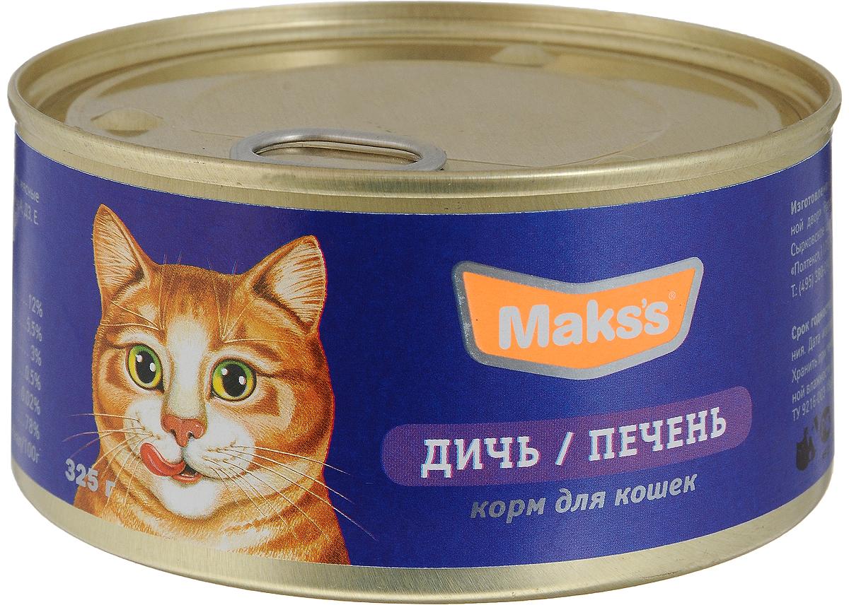 Консервы для кошек Makss, дичь и печень, 325 г0120710Консервированный корм Makss - это сбалансированное и полнорационное питание для кошек, он обеспечит вашего питомца необходимыми белками, жирами,витаминами и микроэлементами.Состав корма понравится даже самым привередливым и капризным кошкам. Состав: курица, индейка (не менее 25%), печень, мясные субпродукты, минеральные вещества, витамины А, D3, Е.Питательная ценность 100 г продукта: протеин 12%, жир 5,5%, сырая зола 3%, клетчатка 0,5%, таурин 0,02%, массовая доля влаги 78%.Товар сертифицирован.
