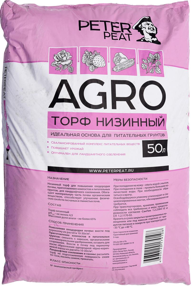 Торф низинный Peter Peat, 50 лА-06-50Низинный торф Peter Peat применяется для повышения плодородия почвы, приготовления компостов и питательных грунтов, для ландшафтного озеленения. Обогащает минеральную часть почвы органическим веществом, способствует улучшению физических свойств песчаных и глинистых почв. Класс опасности: IV (малоопасный продукт).