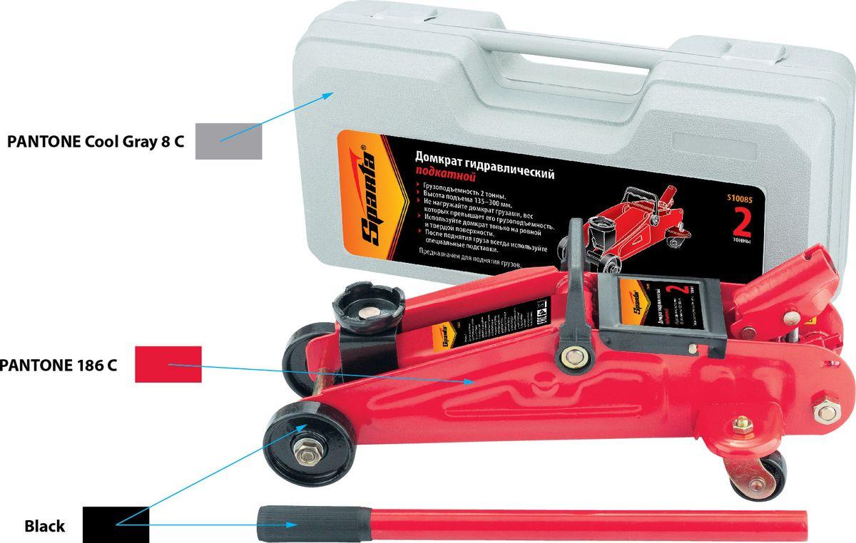 Домкрат гидравлический подкатный Sparta, 2 т, высота подъема 125–300 мм, в пластиковом кейсе510085Гидравлический подкатный домкрат SPARTA с клапаном безопасности предназначен для подъема груза массой до 2 тонн. Домкрат является незаменимым инструментом в автосервисе, часто используется при проведении ремонтно-строительных работ. Минимальная высота подхвата домкрата SPARTA составляет 13,5 см. Максимальная высота, на которую домкрат может поднять груз, составляет 30 см. Этой высоты достаточно для установки жесткой опоры под поднятый груз и проведения ремонтных работ. Клапан безопасности предотвращает подъем груза, масса которого превышает массу заявленную производителем. В комплект поставки входит пластиковый кейс удобный для хранения и транспортировки. ВНИМАНИЕ! Домкрат не предназначен для длительного поддерживания груза на весу либо для его перемещения. Перед подъемом убедитесь, что груз распределен равномерно по центру опорной поверхности домкрата. Масса поднимаемого груза не должна превышать массу, указанную производителем. Домкрат во время работы должен быть установлен на...
