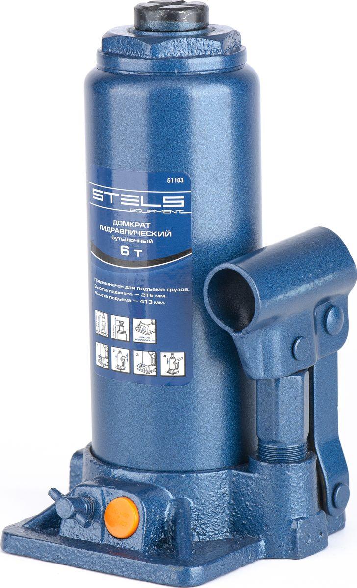 Домкрат гидравлический бутылочный Stels, 6 т, высота подъема 216–413 мм51103Гидравлический домкрат STELS с клапаном безопасности предназначен для подъема груза массой до 6 тонн. Домкрат является незаменимым инструментом в автосервисе, часто используется при проведении ремонтно-строительных работ. Минимальная высота подхвата домкрата STELS составляет 21,6 см. Максимальная высота, на которую домкрат может поднять груз, составляет 41,3 см. Этой высоты достаточно для установки жесткой опоры под поднятый груз и проведения ремонтных работ. Клапан безопасности предотвращает подъем груза, масса которого превышает массу заявленную производителем. Также домкрат оснащен магнитным собирателем, исключающим наличие стружки в масле цилиндра, что значительно сокращает риск поломки домкрата. ВНИМАНИЕ! Домкрат не предназначен для длительного поддерживания груза на весу либо для его перемещения. Перед подъемом убедитесь, что груз распределен равномерно по центру опорной поверхности домкрата. Масса поднимаемого груза не должна превышать массу, указанную производителем. Домкрат...