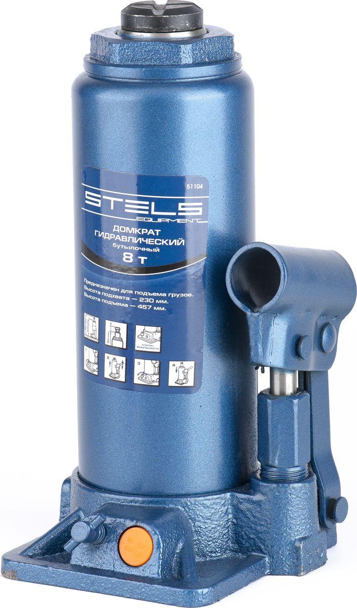 Домкрат гидравлический бутылочный Stels, 8 т, высота подъема 230–457 мм72/14/8Гидравлический домкрат STELS с клапаном безопасности предназначен для подъема груза массой до 6 тонн. Домкрат является незаменимым инструментом в автосервисе, часто используется при проведении ремонтно-строительных работ. Минимальная высота подхвата домкрата STELS составляет 23 см. Максимальная высота, на которую домкрат может поднять груз, составляет 45,7 см. Этой высоты достаточно для установки жесткой опоры под поднятый груз и проведения ремонтных работ. Клапан безопасности предотвращает подъем груза, масса которого превышает массу заявленную производителем. Также домкрат оснащен магнитным собирателем, исключающим наличие стружки в масле цилиндра, что значительно сокращает риск поломки домкрата. ВНИМАНИЕ! Домкрат не предназначен для длительного поддерживания груза на весу либо для его перемещения. Перед подъемом убедитесь, что груз распределен равномерно по центру опорной поверхности домкрата. Масса поднимаемого груза не должна превышать массу, указанную производителем. Домкрат во время работы должен быть установлен на горизонтальной ровной и твердой поверхности. После поднятия груза необходимо использовать специальные стойки-подставки для его поддерживания. Запрещается производить любого вида работы под поднятым грузом при отсутствии поддерживающих его подставок. Перед началом работы ознакомьтесь с инструкцией по эксплуатации изделия.