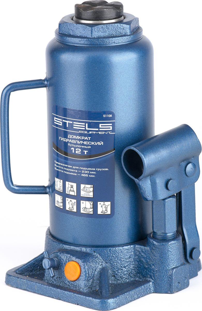 Домкрат гидравлический бутылочный Stels, 12 т, высота подъема 230–465 мм51108Гидравлический домкрат STELS с клапаном безопасности предназначен для подъема груза массой до 12 тонн. Домкрат является незаменимым инструментом в автосервисе, часто используется при проведении ремонтно-строительных работ. Минимальная высота подхвата домкрата STELS составляет 23 см. Максимальная высота, на которую домкрат может поднять груз, составляет 46,5 см. Этой высоты достаточно для установки жесткой опоры под поднятый груз и проведения ремонтных работ. Клапан безопасности предотвращает подъем груза, масса которого превышает массу заявленную производителем. Также домкрат оснащен магнитным собирателем, исключающим наличие стружки в масле цилиндра, что значительно сокращает риск поломки домкрата. ВНИМАНИЕ! Домкрат не предназначен для длительного поддерживания груза на весу либо для его перемещения. Перед подъемом убедитесь, что груз распределен равномерно по центру опорной поверхности домкрата. Масса поднимаемого груза не должна превышать массу, указанную производителем. Домкрат во...