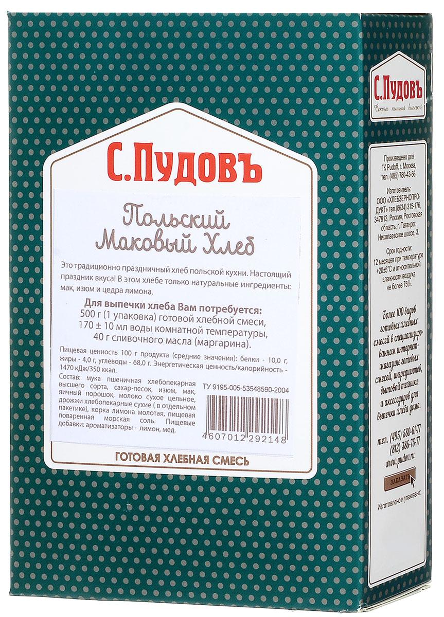 С. Пудовъ Пудовъ польский маковый хлеб, 500 г 4607012292148