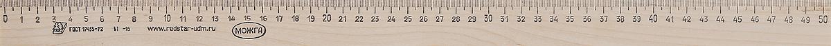 Красная звезда Линейка 50 см72523WDУченическая линейка Красная звезда изготовлена из твердолиственных пород древесины и имеет износостойкую одностороннюю миллиметровую шкалу до 50 см. Цифры нанесены крупным шрифтом и не вызывают затруднений при чтении.