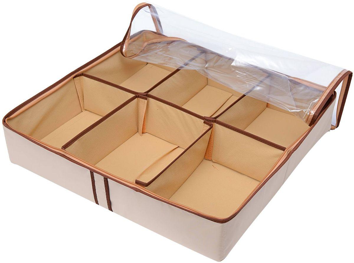Органайзер Homsu Bora-Bora, для обуви на 6 боксов, 54х51х13 см, цвет: бежевыйHOM-745Очень удобный способ хранить сезонную обувь. Шесть больших отделений размером 20Х32см вмещают 6 пар обуви большого размера, а так же обувь с каблуком и сапоги. Органайзер плоский, удобно хранить под кроватью или диваном. Внутренние секции можно моделировать под размеры обуви, например высокие сапоги. Имеет жесткие борта, что является гарантией сохранности вещей. Размер изделия: 54х51х13см.
