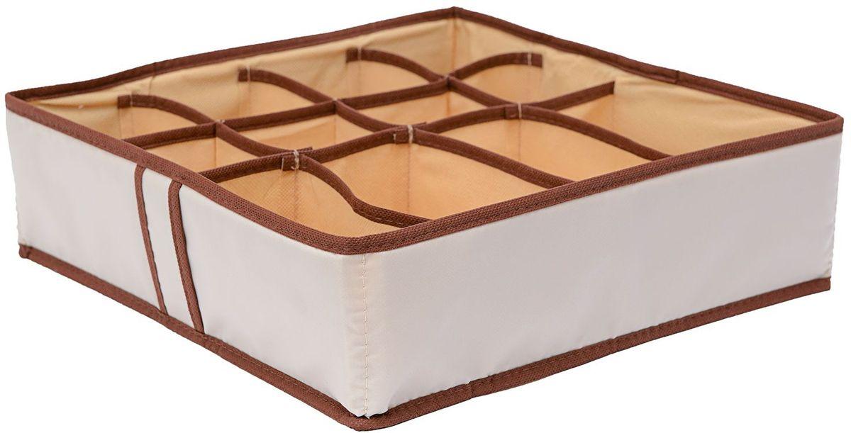 Органайзер Homsu Bora-Bora, на 12 секций, 35х35х10 см, цвет: бежевый10503Квадратный и плоский органайзер имеет 12 раздельных ячеек, 8 ячеек размером 8Х8см и 4 ячейки размером 8Х16см, очень удобен для хранения мелких вещей в вашем ящике или на полке. Идеально для носков, платков, галстуков и других вещей ежедневного пользования. Имеет жесткие борта, что является гарантией сохранности вещей. Размер изделия: 35х35х10см.