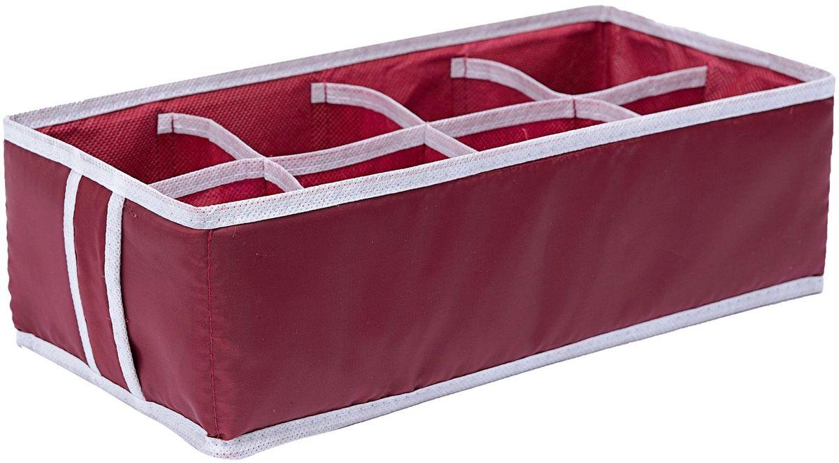 Органайзер Homsu Red Rose, на 8 секций, 33х16х11 см, цвет: бордовый531-401Прямоугольный органайзер имеет 8 ячеек, очень удобен для хранения вещей среднего размера в вашем ящике или на полке. Идеально для бюстгальтеров, нижнего белья и других вещей ежедневного пользования. Имеет жесткие борта, что является гарантией сохранности вещей. . Размер изделия: 33х16х11см.