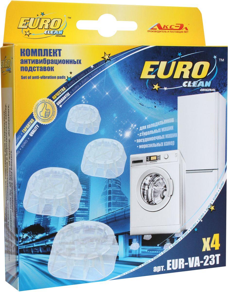 Euro Clean VA-23T, Clear антивибрационные подставки для стиральных машин и холодильников, 4 шт  недорого