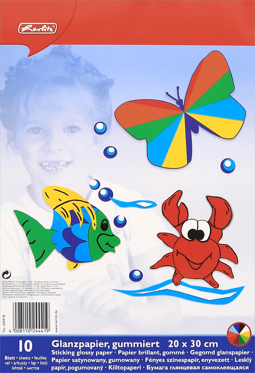 Herlitz Цветная бумага глянцевая 10 листов0244418Глянцевая цветная бумага Апплика Herlitz формата А3 идеально подходит для детского творчества: создания аппликаций, оригами и многого другого. В упаковке 10 листов глянцевой бумаги 10 разных цветов. Бумага упакована в папку-конверт с окошком, выполненную из мелованного картона. Детские аппликации из тонкой цветной бумаги - отличное занятие для развития творческих способностей и познавательной деятельности малыша, а также хороший способ самовыражения ребенка.