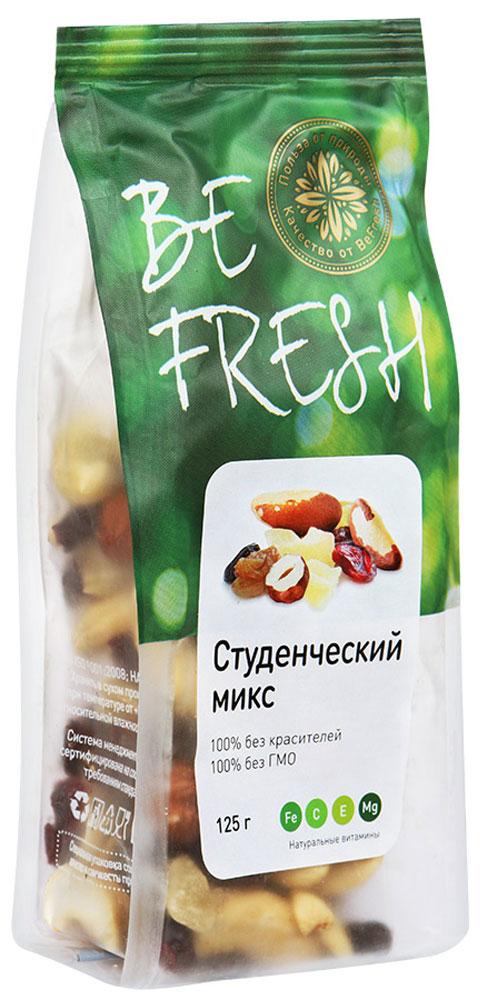BeFresh студенческий микс, 125 г3872084007353Полезные свойства орехов и сухофруктов быстро восполняют запасы витаминов и микроэлементов в организме. Рекомендуется употреблять при авитаминозе. Вкусный снэк быстро утолит голод и зарядит энергией на учебе, работе или в поездке. Уважаемые клиенты! Обращаем ваше внимание, что полный перечень состава продукта представлен на дополнительном изображении.