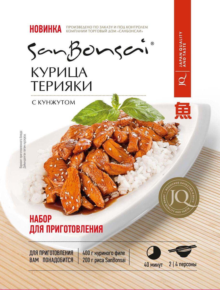 SanBonsai набор для приготовления курица терияки с кунжутом, 66 г0120710Набор для приготовления курицы терияки с кунжутом.В этом наборе вы найдете все необходимое для приготовления курицы в соусе терияки, вам остается только купить курицу и рис, в качестве гарнира. Куриная грудка получается нежная и насыщенная.