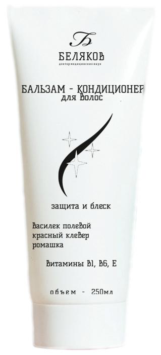 Доктор Беляков Бальзам-кондиционер для волос, 250 млБК250ВБальзам-Кондиционер на основе натуральных трав и витаминов, укрепляет волосы, улучшает их структуру, облегчает расчесывание. Изготовлен на кремовой основе с использованием новейших технологий для достижения наилучшего воздействия на структуру волос. В составе такие растения как василек полевой, ромашка и красный клевер, обогащена витаминами Е, В1 и В6. Придает волосам естественный блеск и мягкость.