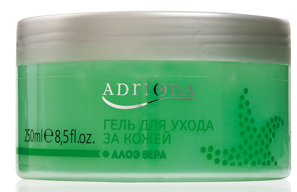 Adriona Гель для ухода за кожей Алоэ вера с глицерином , 250МЛ10371100% натуральный продукт. Гель восстанавливает и поддерживает естественную влажность кожи. Производится из растения алоэ вера, имеющего очень высокую концентрацию полезных веществ, витаминов, аминокислот и ферментов. Содержит витамины А, В1, В2, В3, В6, В9, В12, С и Е, а также фолиевую кислоту, магний, калий, цинк, медь, кальций и железо; ферменты (протеазы, липазы, целлюлозы); фенолы, облегчающих протекание воспалительных процессов; сапонины, обладающих противомикробными свойствами; алоин и эмодин, которые являются мощными обезболивающими и антибактерицидными веществами. Гель уменьшает воспаления, покраснения и раздражения. Особенно рекомендуется к применению после депиляции. Кожные покровы регенерируются за счет образования фибробластов - клеток, участвующих в формировании волокон соединительной ткани. Глицерин - вещество, использующееся в косметических средствах, для борьбы с сухостью кожи благодаря прекрасным увлажняющим и смягчающим свойствам. Незаменим при лечении трещин и...