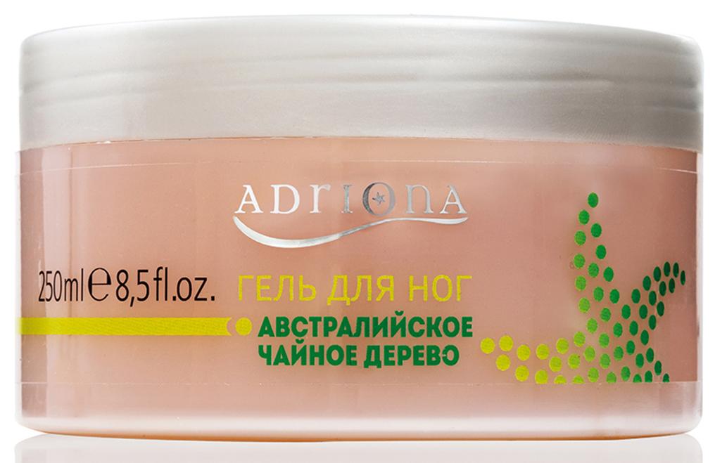 Adriona Гель для ног Австралийское чайное дерево с ментоло, 250МЛFS-00897100% натуральный продукт. Гель предназначен для защиты кожи и слизистых оболочек от бактериальных инфекций и грибковых заболеваний. Масло австралийского чайного дерева обладает сильнейшим природным антимикробным действием. Гель отлично справляется с последствиями чрезмерной потливости ног при применении закрытой спортивной обуви (запах, зуд). Рекомендуется при посещении общественных бассейнов, саун, спа-центров, а также при пребывании в больничных учреждениях. Также гель рекомендуется применять путешественникам и деловым людям, использующим средства общественного транспорта (самолеты, автобусы или поезда).