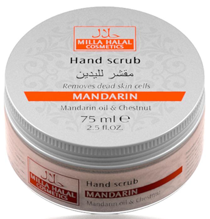 Milla Halal Cosmetics Скраб для рук с маслом мандарина и экстрактом каштана MILLA MANDARIN, 75МЛ10780100% натуральный продукт. Скраб с эфирным маслом Мандарина и экстрактом семян Конского Каштана бережно удаляет омертвевшие клетки кожи и улучшает периферическое кровообращение, оказывает восстановительное воздействие на ногтевую пластину, предотвращает рост кутикулы.