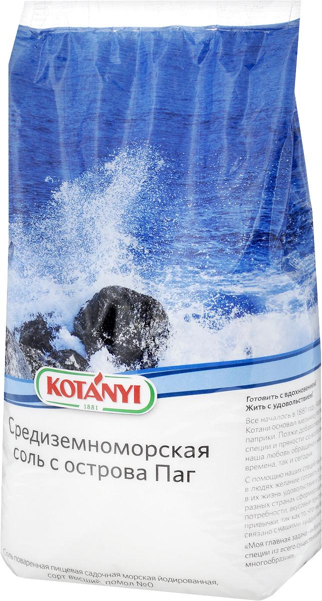 Kotanyi Соль средиземноморская с острова Паг, 1 кг804611Средиземноморская соль Kotanyi добывается во всемирно известном месте добычи и производства соли - острове Паг в Хорватии. Еще древние римляне использовали уникальное расположение и благоприятный климат острова для добычи соли. И в настоящее время остров Паг располагает идеальными условиями для добычи и переработки соли. Морская соль с острова Паг известна своим превосходным качеством, которое можно распознать по яркому белому цвету. Уважаемые клиенты! Обращаем ваше внимание, что полный перечень состава продукта представлен на дополнительном изображении.