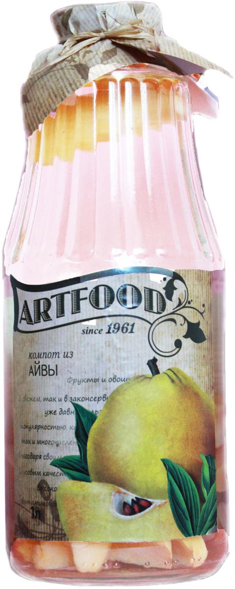 Artfood компот из айвы, 1 л0120710Компот обладает множеством полезных свойств в сравнении с другими жидкостями. В отличие от воды в нём содержатся витамины. От соков компот отличается тем, что не содержит такого обильного количества кислот, которые могут негативно повлиять на желудок