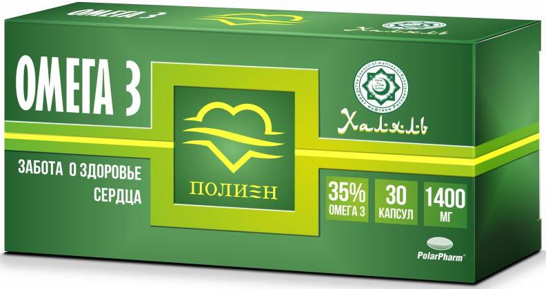 Омега-3 35% Полиен, (Халяль), капсулы 1400 мг, №30 пластификатор с 3 красноярск где