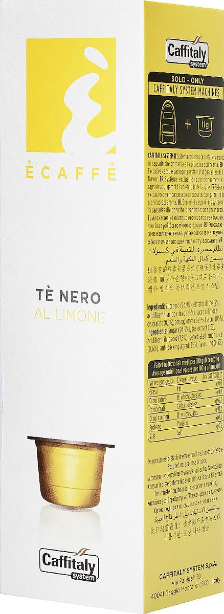 Caffitaly Te Nero al Limone чай в капсулах, 10 шт0120710Чай в капсулах Caffitaly Te Nero al Limone - легкий освежающий напиток, сочетающий в себе аромат черного чая и благоухание лимона.Содержимое упаковки: 10 одноразовых капсул с препаратом для приготовления напитка, подслащенного сахаром, со вкусом чая и лимона.Эксклюзивная система упаковки в капсулы обеспечивает полноту аромата.Вес одной капсулы: 11 г. Уважаемые клиенты! Обращаем ваше внимание, что полный перечень состава продукта представлен на дополнительном изображении.