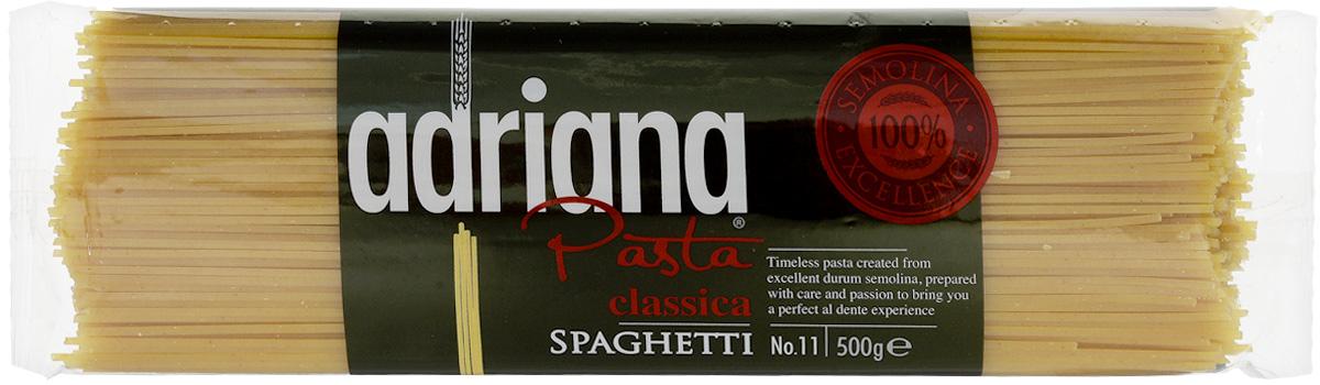 Adriana Spaghetti паста, 500 г0120710Adriana - высококачественная паста из 100% семолины.Только 100% семолина или качественная мука из специальных твердых сортов пшеницы гарантирует, что паста, даже после превышения рекомендуемого времени приготовления, не разварится и не слипнется после охлаждения.Еда не должна служить лишь для утоления голода, а должна приносить и возвышенные чувства приятного удовлетворения. Каждый из нас хотел бы открыть для себя новые вкусы и новые впечатления. Ужин должен быть не только завершением дня, но также возможностью встретиться с близкими и друзьями, чтобы насладиться едой. Паста Adriana имеет превосходные вкусовые качества и полезные свойства. Благодаря большому количеству клетчатки, белка и минимуму жиров - низкокалорийная, что помогает всегда оставаться в идеальной форме. В ее состав входят рибофлавин, который способствует снижению усталости, витамины группы В, необходимые для здоровья.Способ приготовления: варить макаронные изделия в кипящей подсоленной воде (1 литр воды на 100 грамм макаронных изделий). Можете добавить столовую ложку растительного масла. Варить в течение 7-9 минут, постоянно помешивая. В конце приготовления попробуйте. Слейте воду и подавайте на стол.