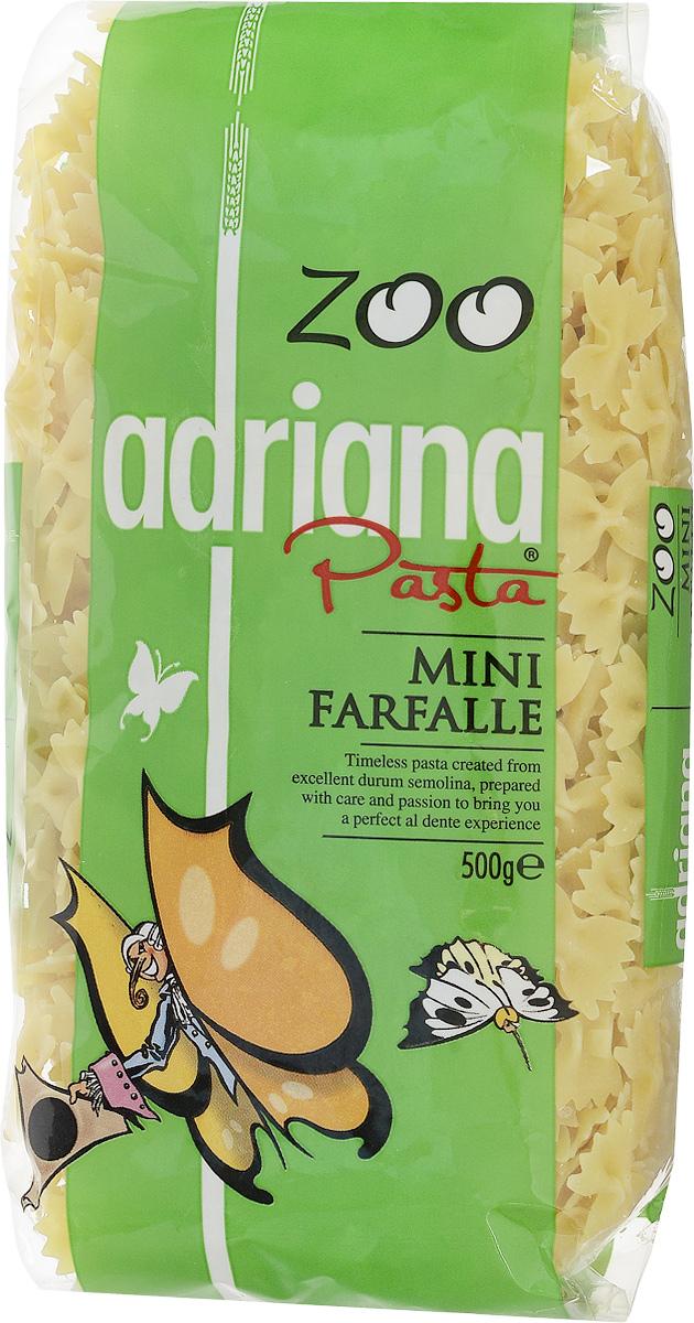 Adriana Mini Farfalle паста, 500 г15025Все дети любят макароны по одной простой причине - их можно не только есть, но и играться с ними, со свистом втягивая в себя, накручивая на вилку, строя в тарелке пирамиды. Компания Adriana учла это и разработала специальную серию пасты для малышей Zoo. Известно, что любое блюдо приносит большую пользу организму, если пища принимается с хорошим настроением. Особенно это касается детей, которым важно, чтобы еда, прежде всего, была привлекательна внешне. Поэтому, готовя детям даже обычные макароны, можно проявлять творчество и фантазию в оформлении блюд, и дети будут кушать с удовольствием! Многие родители пользуются этим, с радостью включая в рацион детей этот питательный продукт. Детские макароны произведены из муки твердых сортов пшеницы и воды, не содержат искусственных составляющих. Эти маленькие макароны оригинальной формы в яркой упаковке не оставят равнодушными ни малышей, ни их мам. Благодаря высокому содержанию растительного белка, витаминов...