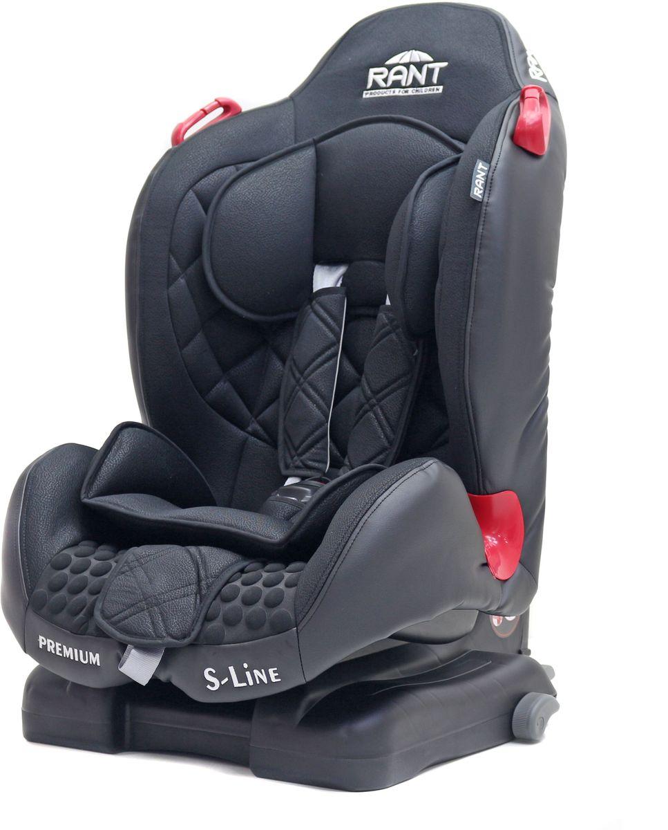 Rant Автокресло Premium Isofix цвет черный от 9 до 25 кг 4650070987457
