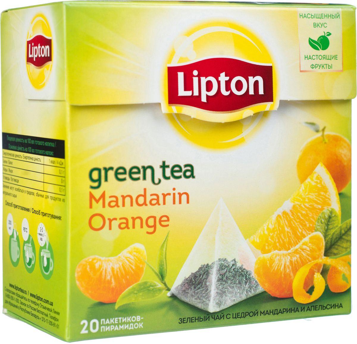 Lipton Зеленый чай Mandarin Orange 20 шт67009791/21187925/65414958Тщательно отобранные и бережно высушенные листочки зеленого чая рождают нежный, легкий вкус, в котором почти не осталось места для горечи. Вместе с сочной и ароматной цедрой мандарина и апельсина они образуют восхитительный союз, все грани которого полностью раскрываются благодаря свободному пространству в пакетике-пирамидке. Узнайте рецепт гармонии с Lipton Mandarin Oranqe Green Tea!